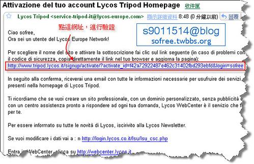 �洲穩定空間(lycos)申請教�-4