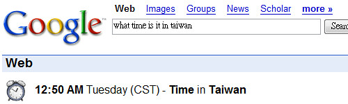 Google Search (what time is it in taiwan)