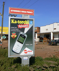 Mobile phone advertisement in Uganda by Ken Banks, kiwanja.net