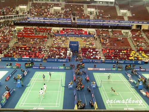 Thomas Cup / Uber Cup 2010