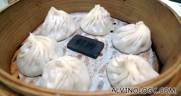 Signature Xiaolongbao
