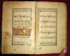 Al-Hizb al-Azim 009 (Israphil's Favorites) Tags: prayer illuminated arabic ottoman manuscript islamic dua suplication