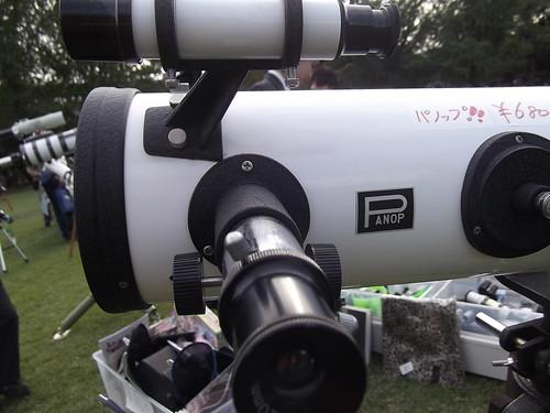 幻の迷機、パノップ光学製反射望遠鏡