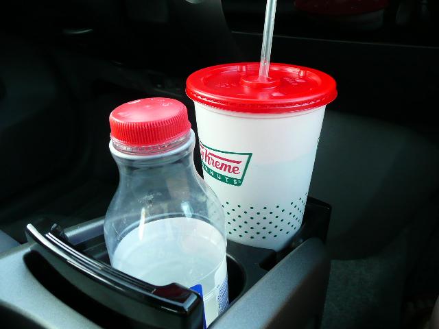 A Drive To Krispy Kreme