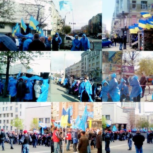 Ukrainian #1