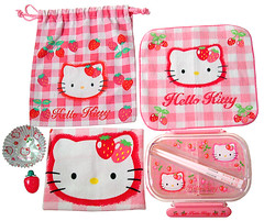 Hello Kitty strawberry bento set 1999 (pkoceres) Tags: pink cup japan lunch bottle strawberry hellokitty sanrio chopstick bento soy utensil divider        boughtonebay  hellokittystrawberry