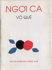 ngoica