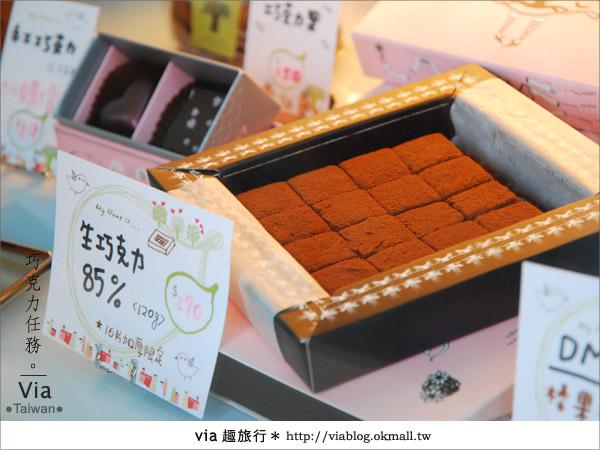 【台中甜點】巧克力任務》CMP BLOCK台中人文美學生活特區28