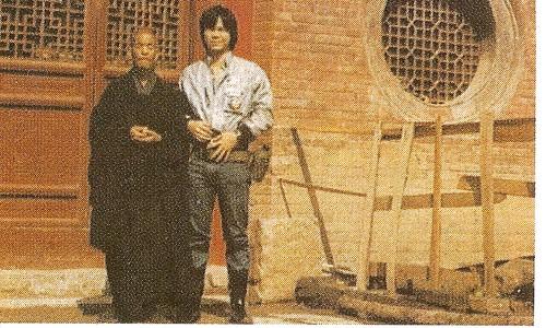 1982b ShiSuWen???