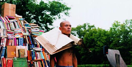 Autor: Zhang Huan