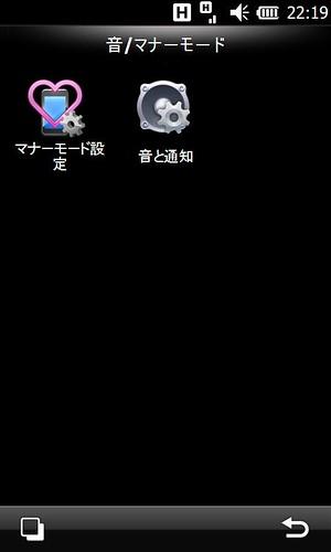 4724025357_2f0d173da7.jpg