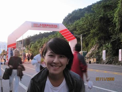 2009太魯閣馬拉松--199