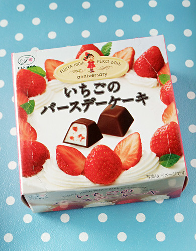 strawberry birthday cake chocolate
