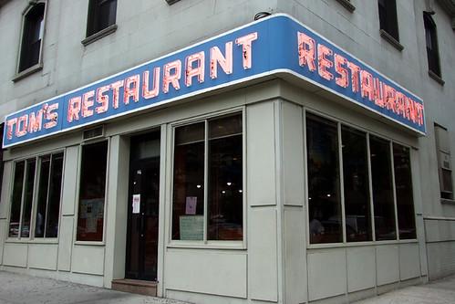 Seinfeld's restaurant