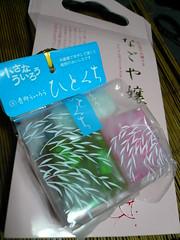 http://www.flickr.com/photos/laclef_yoshiyasu/1345550907/
