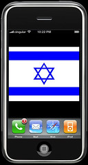 iphone israel