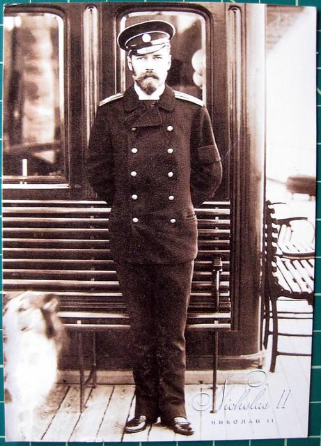 Tsar Nicholas II postcard