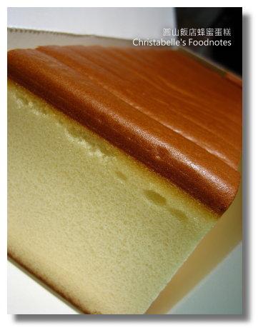 1010Valence帶來的圓山飯店蜂蜜蛋糕