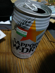http://www.flickr.com/photos/laclef_yoshiyasu/622269082/