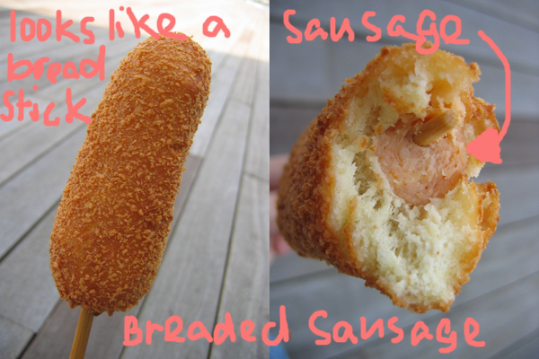 breaded sausage