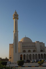 Grand Mosque View 3