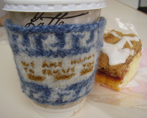 how to read a greek coffee cup