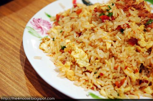 Xin Wang Hong Kong Café - Yangzhou Fried Rice