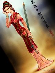 The Smiling, Proud Wanderer: Ying-Ying Ren (2008) (hinxlinx) Tags: portrait woman art smiling proud female photoshop louis eric martial character jin chinese adobe kungfu sword ren novel kung fu lin chong cha lynx wanderer yong protagonist yingying swordsman linghu darklynx hinxlinx