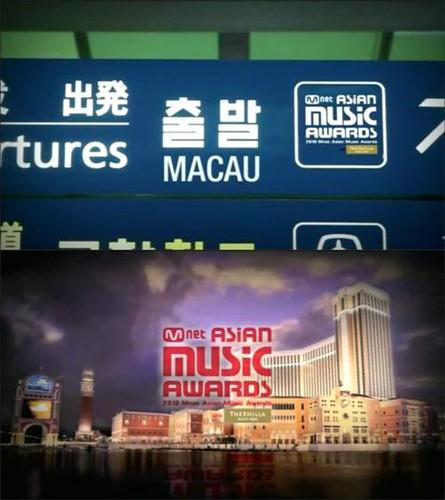 Mnet (1)