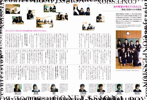 ピクトアップ no.64 P.14-15