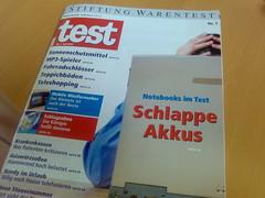 test 7/2007