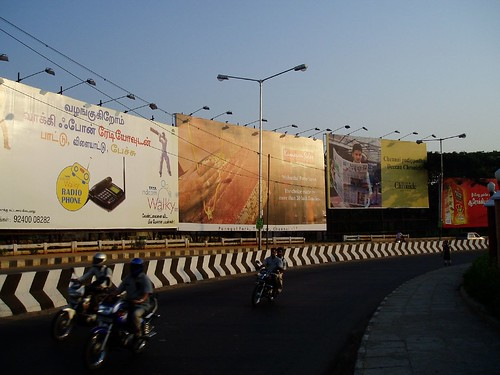 Chennai - a virtual hoarding city