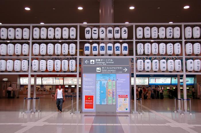 關西國際空港