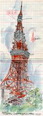 tokyo tower (lapin barcelona) Tags: voyage japan watercolor tokyo sketch aquarelle dessin japon croquis carnet travelbook