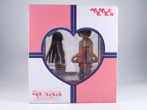 [03] 盒子.背側