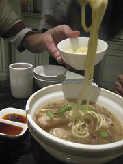 Noodle soup with prawn