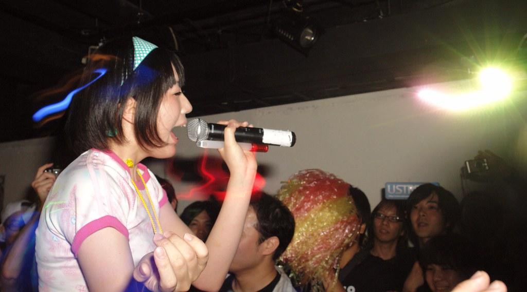 Yumemi Nemu LIVE! : WakuWaku Dai Undoukai