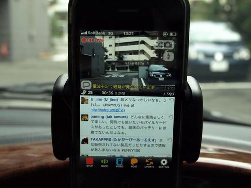 iPhone車載動画