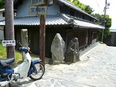 P1000351 (yamahi) Tags: honda cub