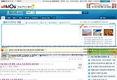 올블로그 에러화면 - 파이어폭스