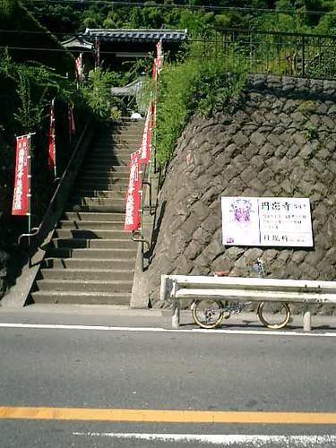 01)鎌倉市山ノ内「円応寺」鎌倉街道沿い、建長寺の斜め向かい。9:20am頃。