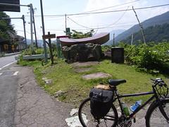 三国峠 (6)