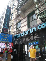 mandarin court for dim sum! by lbshopgirl, on Flickr