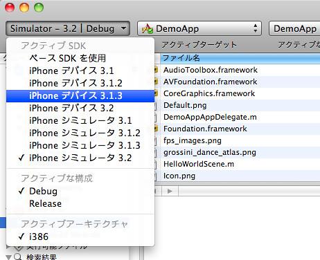 iPad_U5