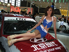 2010 Shenzhen International Auto Show (zikay's photography(no PS)) Tags: sexy girl beauty model exhibition