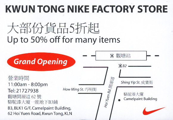 factory nike outlet