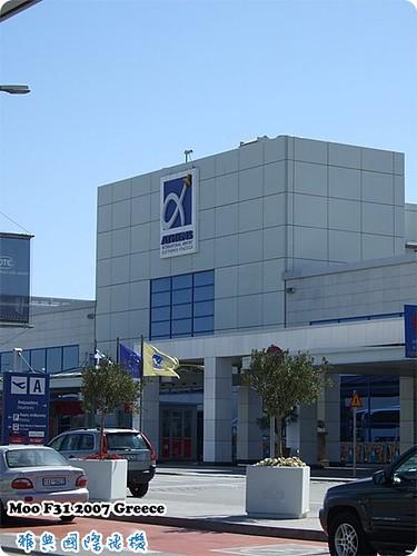 雅典機場-6