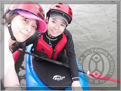 2010第1梯次碧潭獨木舟體驗營233