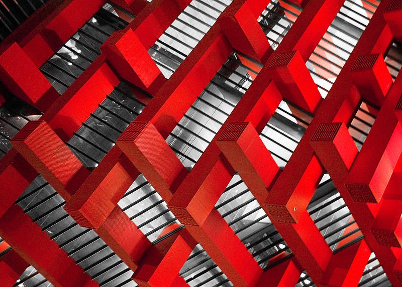 EXPO 2010; China