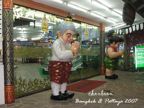 bangkok0048